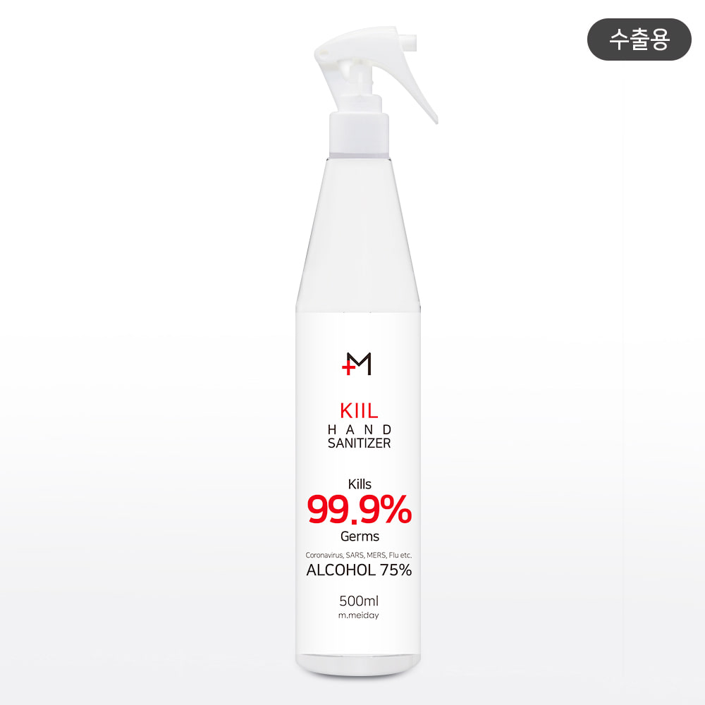 M.kill Hand Sanitizer 500ml