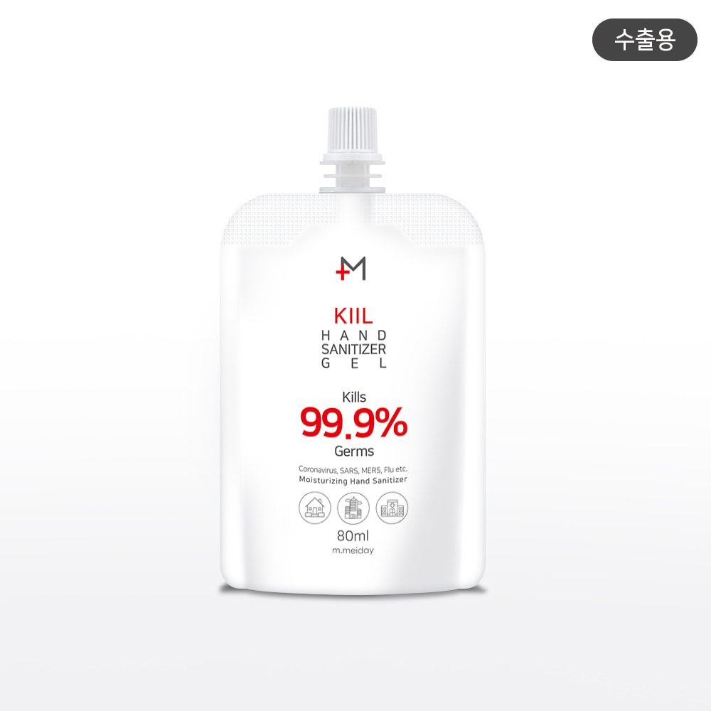 M.kill Hand Sanitizer Gel 80ml